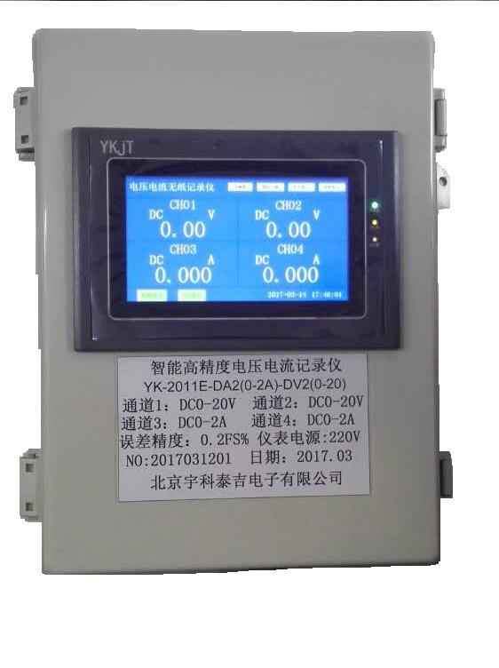 交流电压电流记录仪