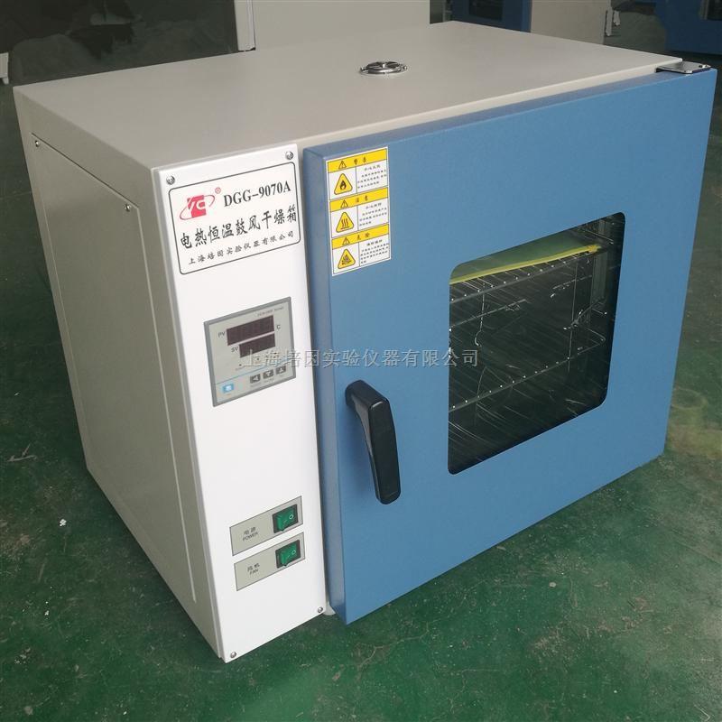 45型臥式烤箱揚州市培英實驗儀器有限公司