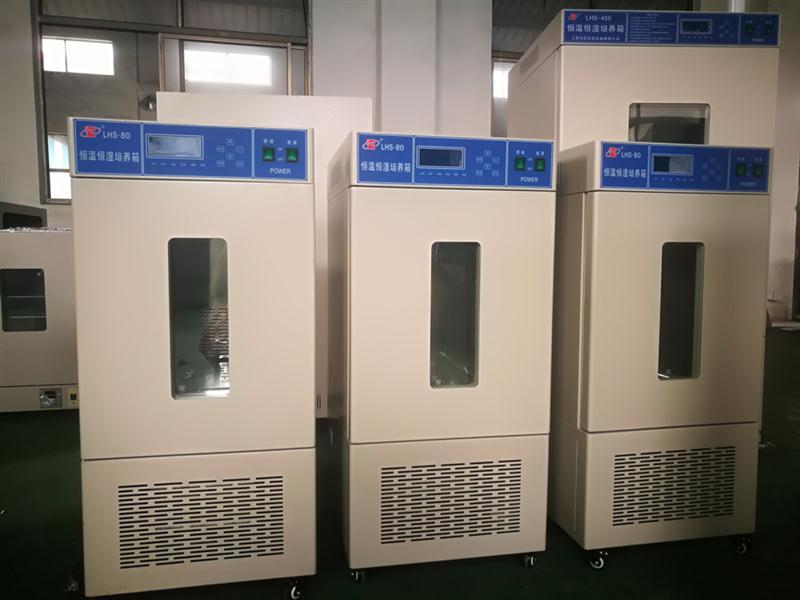 恒溫恒濕箱LHS-250E上海培因