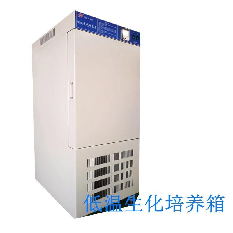 上海低溫試驗箱SHP-150DB