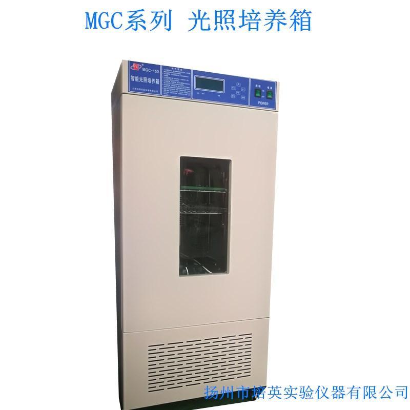 植物生長箱 上海培因MGC-250