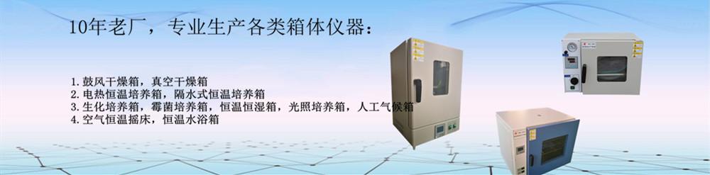 揚州市培英實驗儀器有限公司