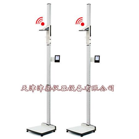SECA285型体重秤/无线智能身高体重仪