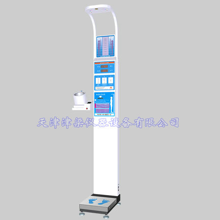JLH-600B智能身高体重测量仪/超声波体检机
