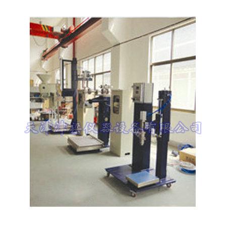300AX液体定量灌装秤