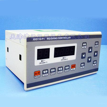 XK3110-P定量包装控制器/称重显示仪表
