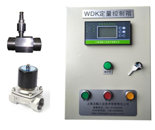 WDK自来不配发料定量控制柜 上海龙魁