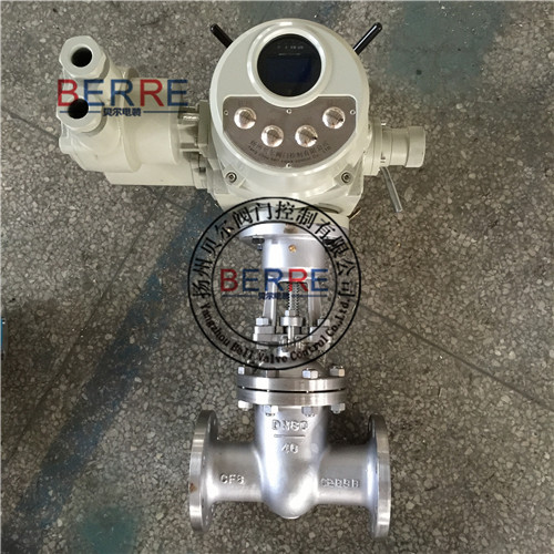 【厂家直销】一体化电动闸阀Z940H-16C DN150,机电一体化闸阀执行器