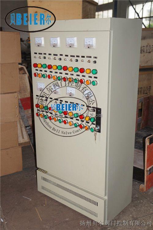 DKX一控多挂壁式控制箱