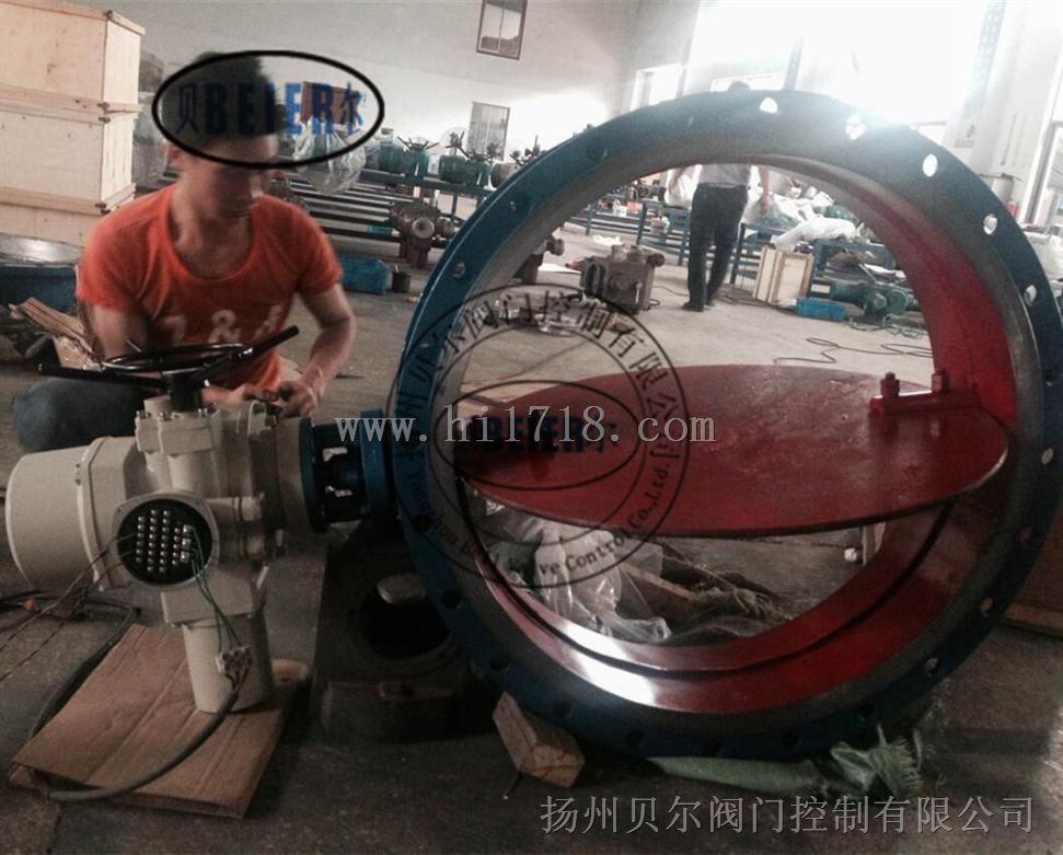 烟气电动蝶阀DN400 建材、冶金、矿山、电力