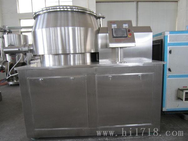 GHL-300型湿法混合制粒机