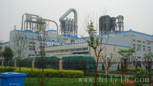 菌絲體發酵液濾餅氣流干燥機QG-1500
