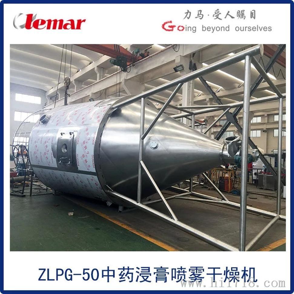 壓力式噴霧明升体育m882900kg/h