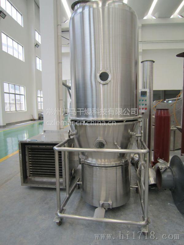 FL-15沸騰制粒干燥機符合GMP要求