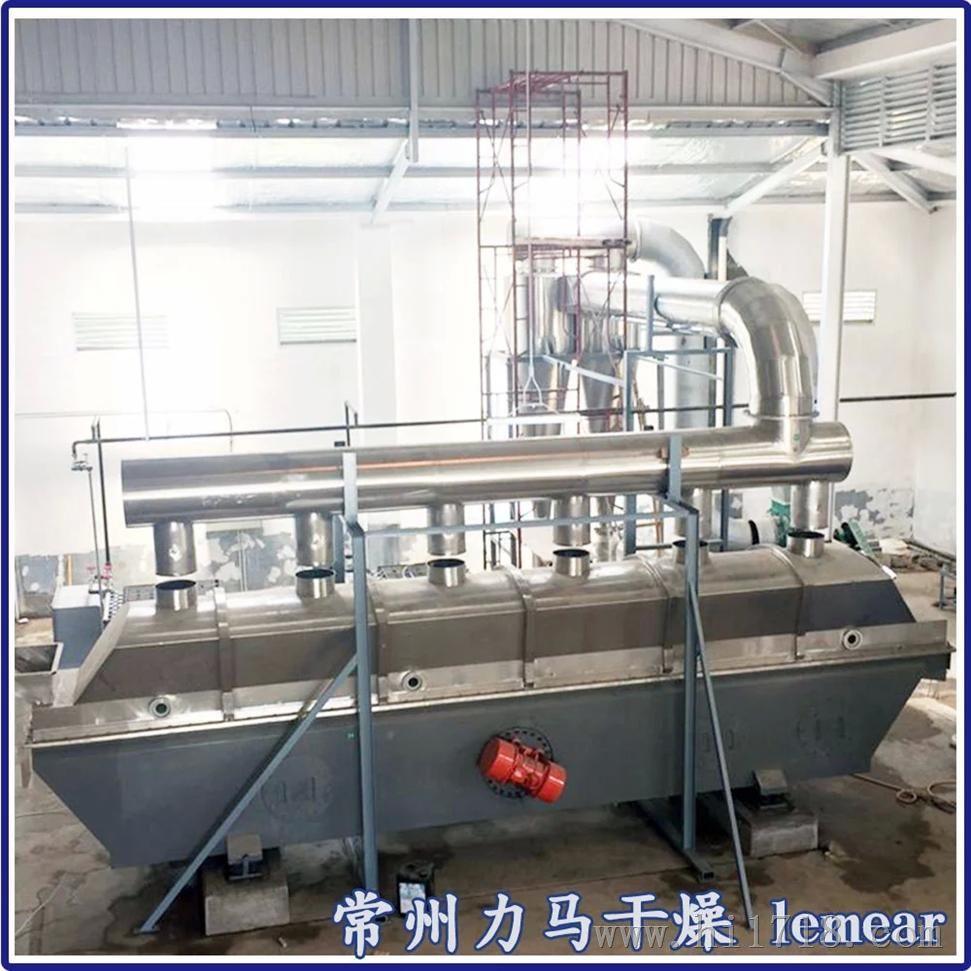 雞粉、雞精振動流化床干燥機1000Kg/h