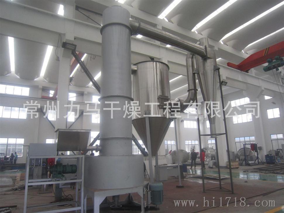 1500L/h飼料級磷酸氫鈣氣流明升体育m88