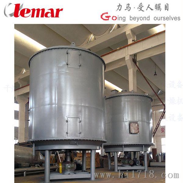 PLG-1500/16草酸圓盤式干燥機要求