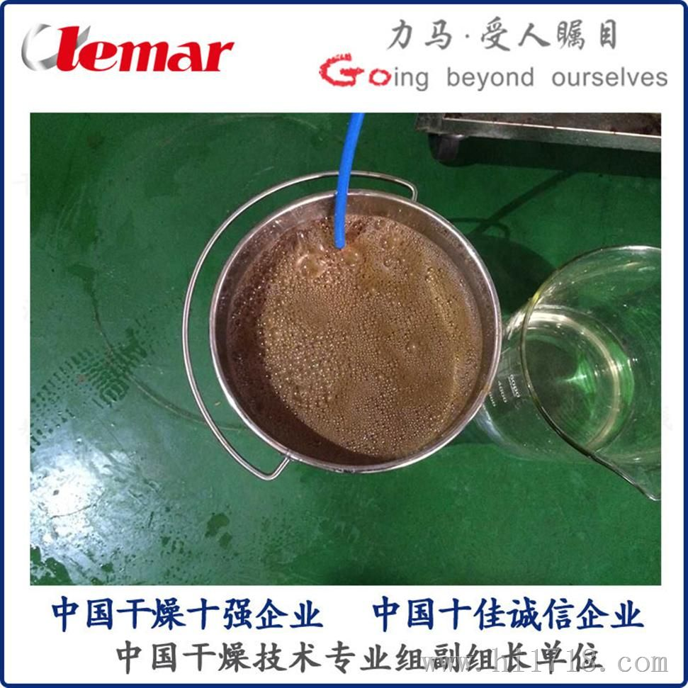 片劑、顆粒劑制粒設備生產線