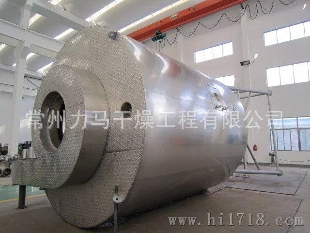 TPG-600咸味香精噴霧干燥機
