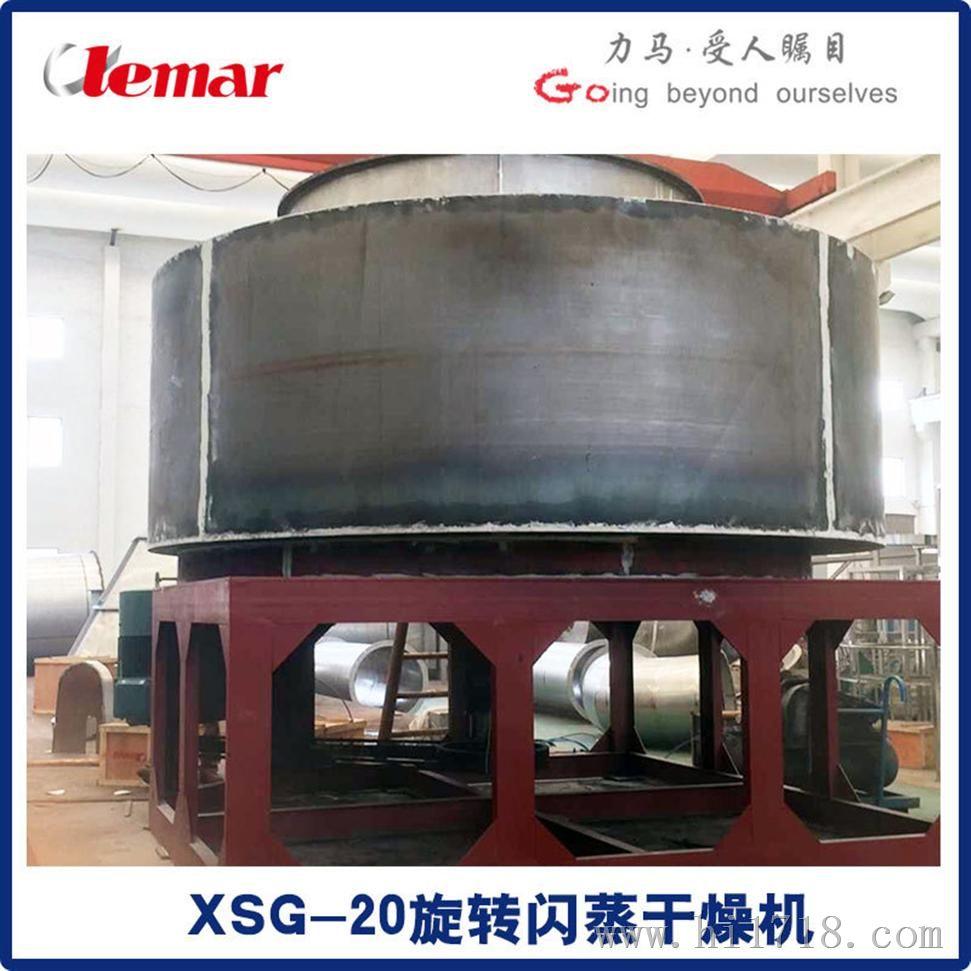8000噸/年變性澱粉氣流干燥系統
