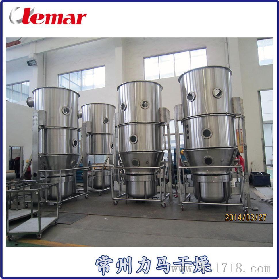 膠囊劑連續沸騰制粒干燥機FL-150