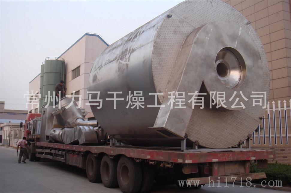 25kg/h氧化鋯噴霧干燥造粒設備