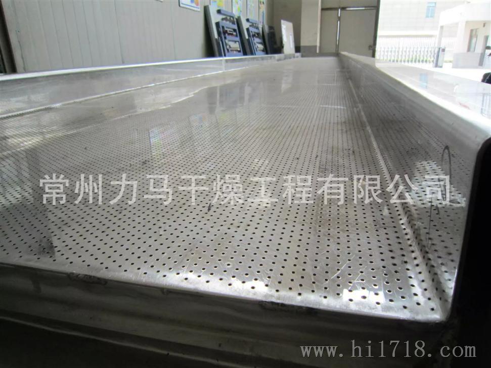 150Kg/h固體飲料生產線