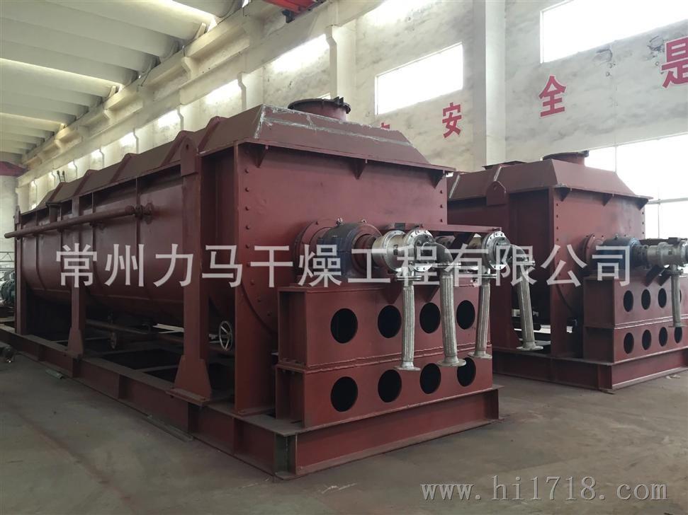 1噸/h污泥干化機