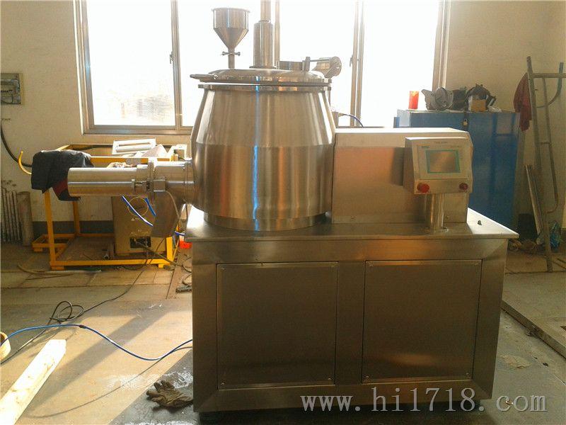 攪拌槳式濕法混合制粒機GHL-600