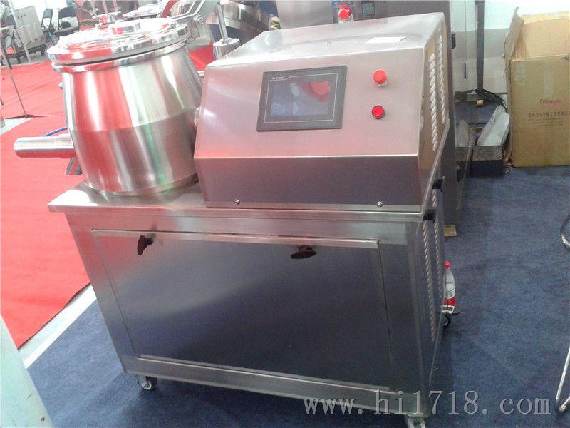 300kg/批濕法制粒機