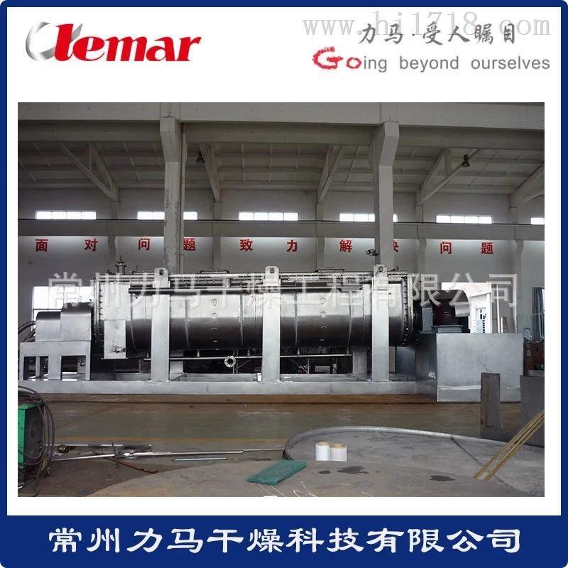 單台日處理污泥100噸雙軸污泥干燥機