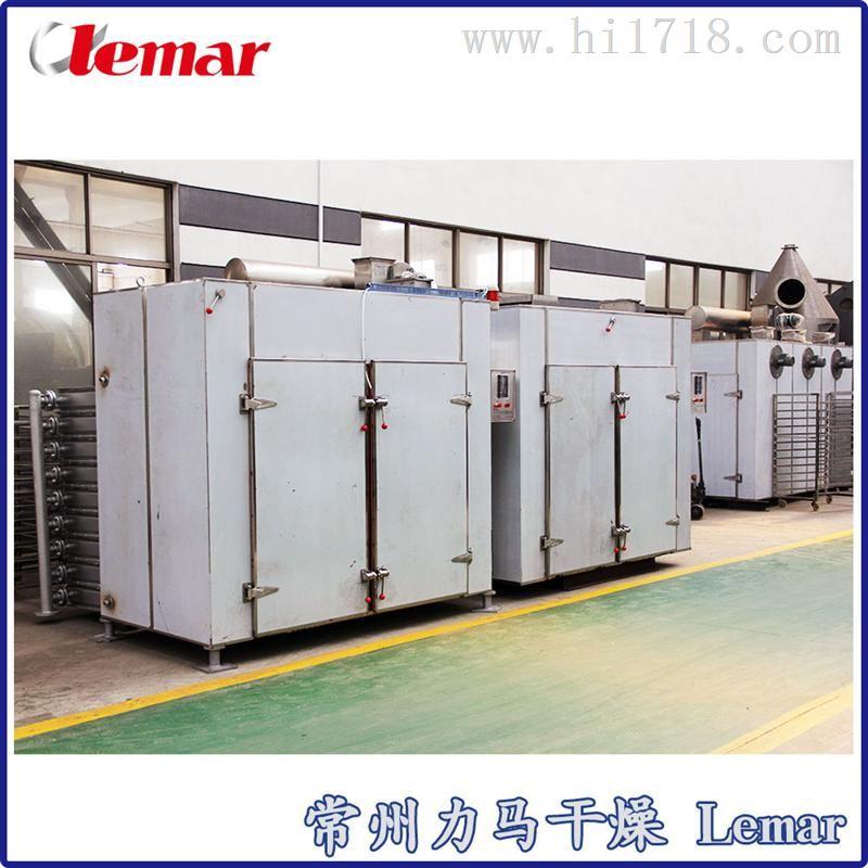 CT-C-Ⅰ型中藥蜜丸熱風循環烘箱