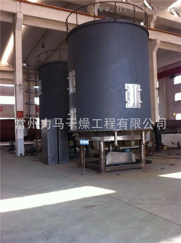 化工還原料盤式干燥機PLG-2200X16