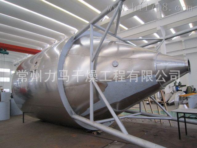 2-甲基-2-丙基-1,3-丙二醇壓力噴霧干燥冷卻機