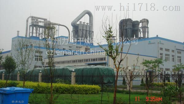 500kg/h氨基比林氣流干燥器