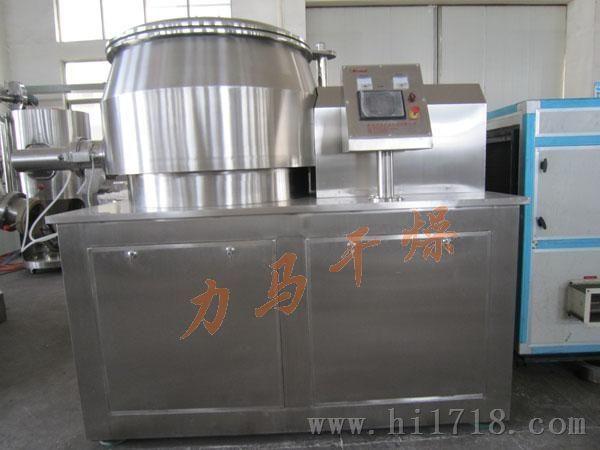 湿法混合制粒机、湿法混合制粒设备