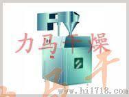 干式造粒机、干式造粒设备
