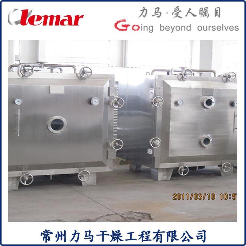 軟骨素蒸汽加熱真空干燥箱