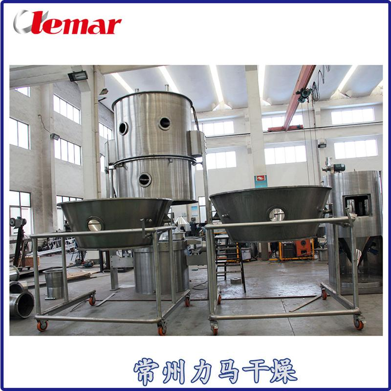 VB12項目添加劑車間沸騰干燥機