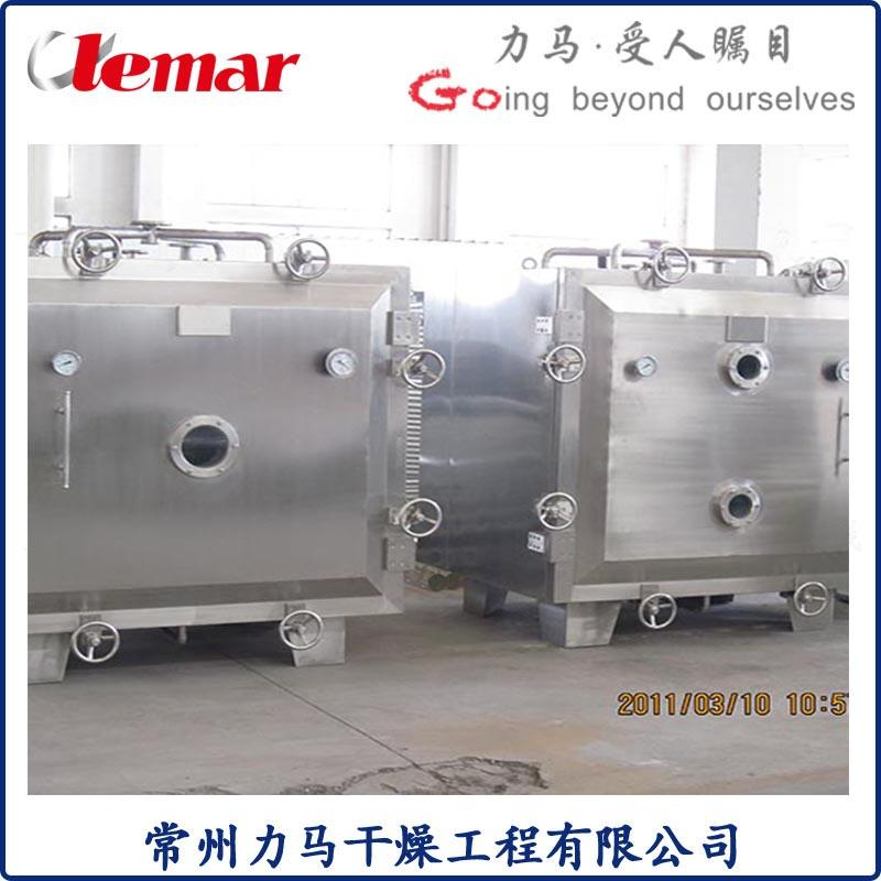 FZG-10原料藥方形真空干燥機