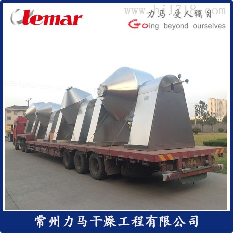 SZG-5000尼龍樹脂雙錐回轉式真空干燥機