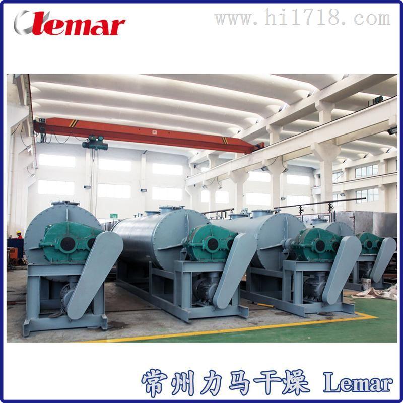 ZPG-2000化工原料真空耙式干燥機