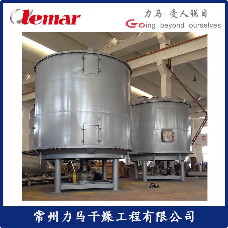 600kg/h新材料盤式干燥系統