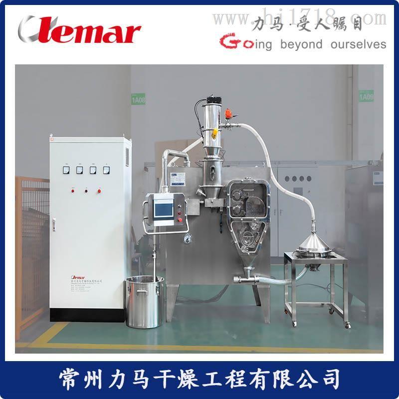 產能100kg/h固體制劑搖擺顆粒機