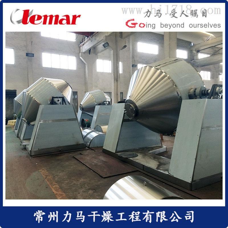 內膽容積2000L磁性材料雙錐干燥機
