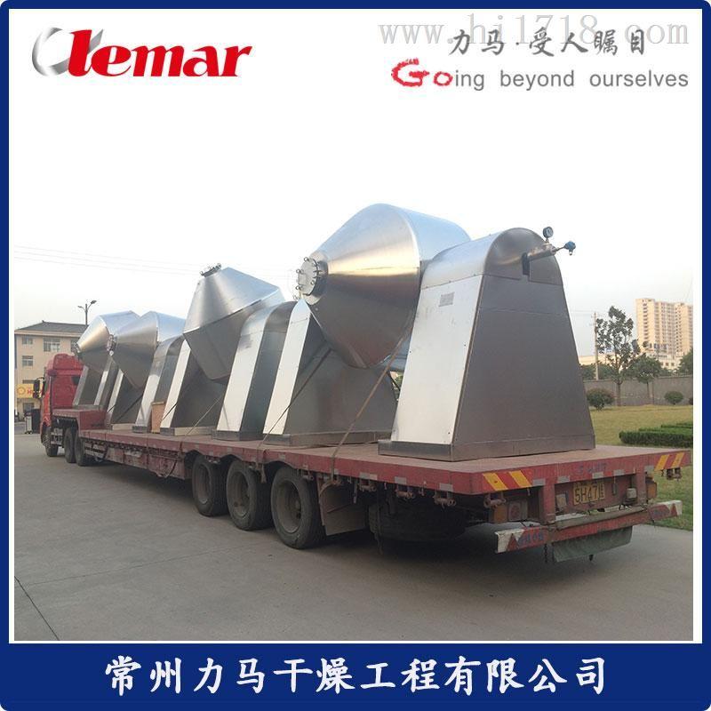 雙錐回轉真空干燥機加熱面積5.5m2