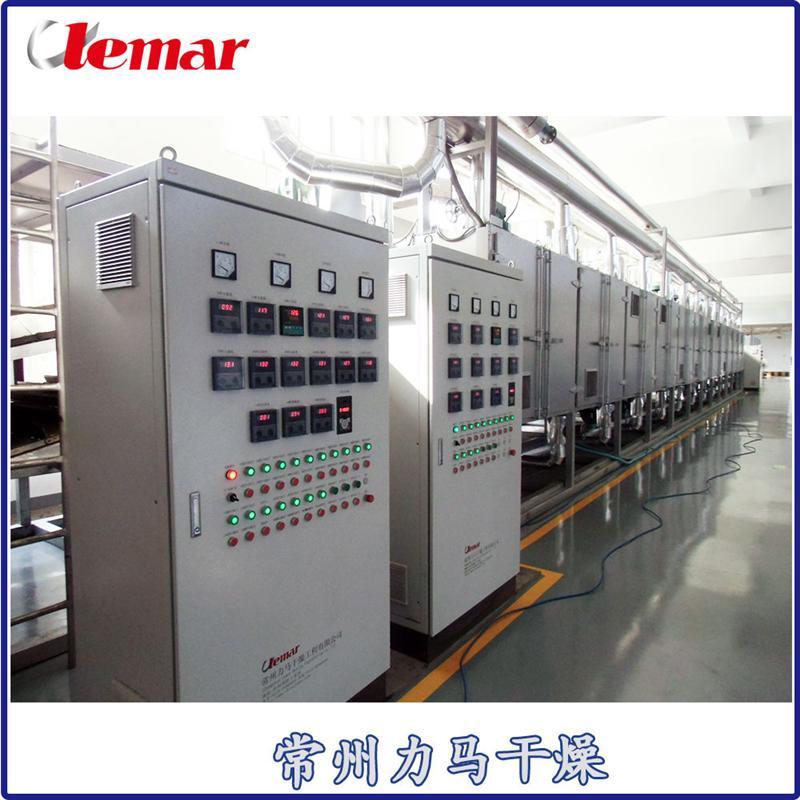 DW4-2×12膨化飼料帶式干燥機