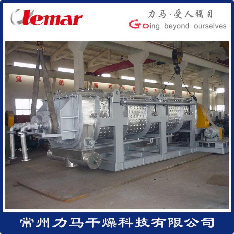 生物碳24平方雙槳葉干燥機技術參數