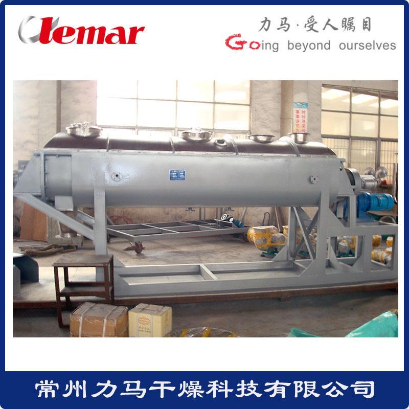 生物碳24平方雙槳葉干燥機