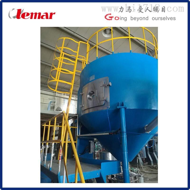 氮化物陶瓷料漿閉路循環噴霧干燥機25KG